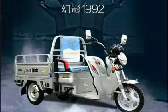 幻影1992